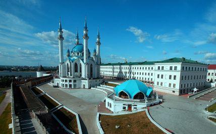 Kazan ciudad de Rusia